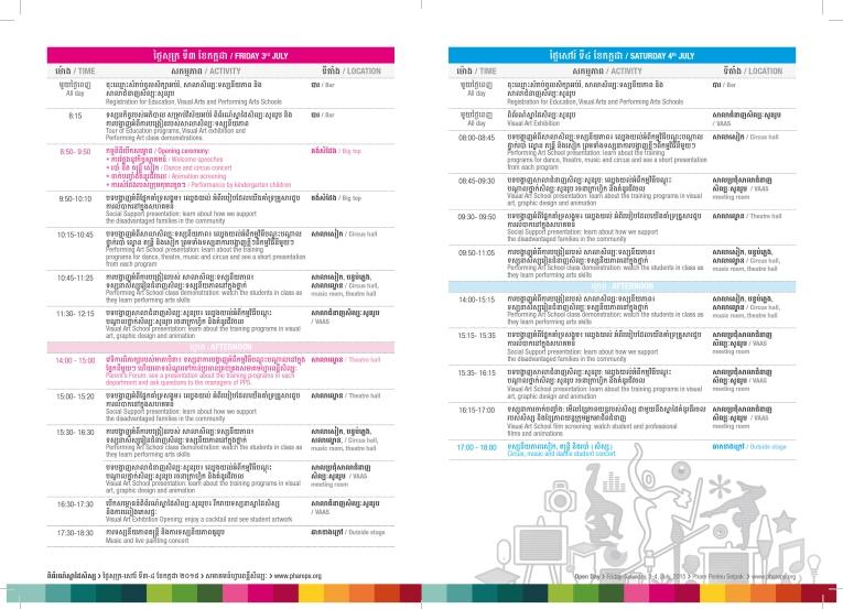 Open Day program-2