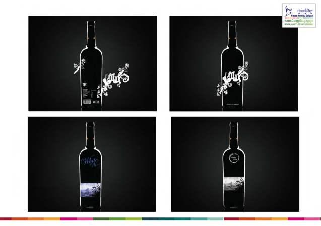 Year2 packaging